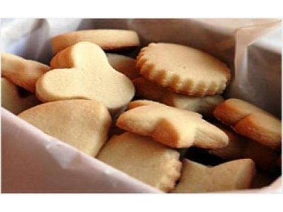 A box of butter cookies.